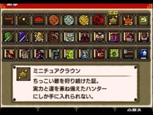 勲章コンプ�A.jpg