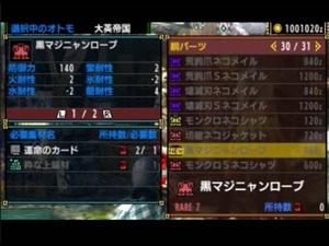 遊戯王�E.jpg