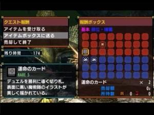 遊戯王�F.jpg