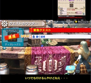 MHXX ラスボス アトラル・カ.jpg